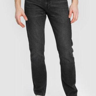 Серые зауженные джинсы O`Stin