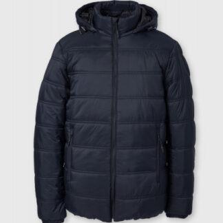 Стёганая куртка с капюшоном O`Stin