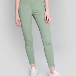 Узкие цветные брюки O`Stin